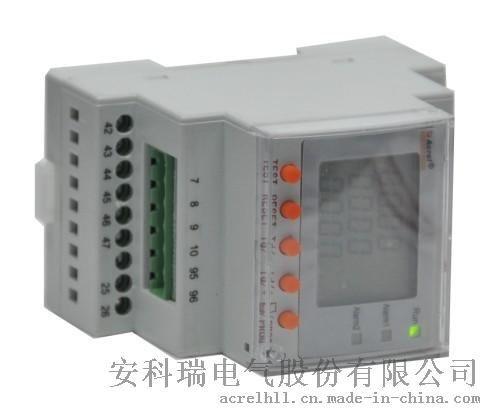 配電線路過負荷監控裝置 ACM2 安科瑞