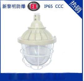 防爆燈,BAD51隔爆型防爆燈,400W金滷燈生產廠家