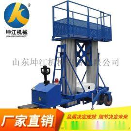 铝合金升降梯电动液压