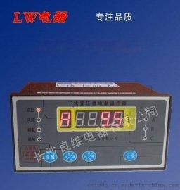 HY-BWD3K130B干式变压器温控仪