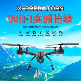 气压定高一键启动降落遥控飞机 wifi实时传输高清摄像四轴飞行器可更换电池无人机模型玩具