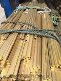 H59导电铜排 H62黄铜扁排 高硬度黄铜排