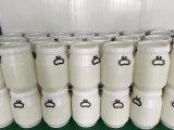 金洁鼎散装高效洗洁精 25kg桶装  厂家直销