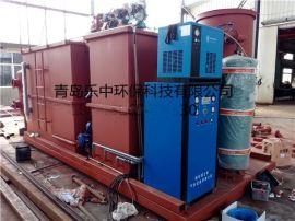 乐中LZZP15油田回注水处理设备压裂返排液处理设备