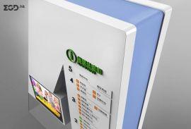 石家庄标识导视系统设计公司 早来标识