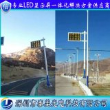 F架情报板 城市诱导屏 led高速公路情报屏