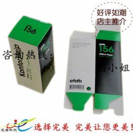 完厂家外包装盒定做印刷食品纸盒彩色UV盒子定制小吃食品包装盒