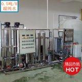 工业高纯水设备,反渗透高纯水设备【广东绿洲EDI高纯水设备厂家】