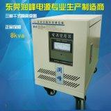 润峰电源东莞厂家三相变压器8kva 单相隔离控制变压器8kw三相干式变压器380V转220V