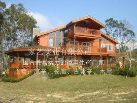 重型木结构木屋生态别墅木屋住宅木房子