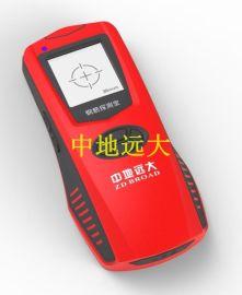 北京中地远大ZD321钢筋探测宝 一体式钢筋扫描仪钢筋测定仪
