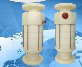 一代革命性绿色环保节能产品QLZ型空气喷射真空泵