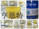 水性环氧树脂固化剂亨思特实用又环保的水性固化剂