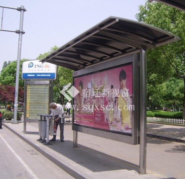 宿迁新视窗广告设备专业制造公交站台 候车亭厂家