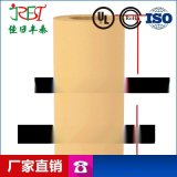 供应散热片导热软矽胶布