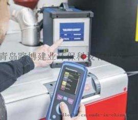 原装进口德国菲索烟尘分析仪STM225