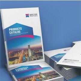 上海画册印刷,画册设计 简洁,高端,大气专业印刷设计