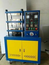 东莞宝轮厂家直销 实验室平板硫化机