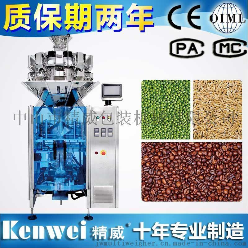 小型多功能立式定量零食包裝機 自動顆粒包裝機