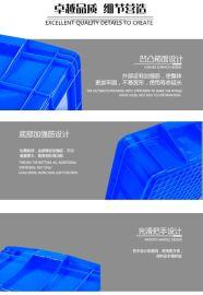 重庆大量全新周转箱、塑料箱、百货箱 大小工具箱 斜插式物流箱 、果皮箱 、医用塑料箱