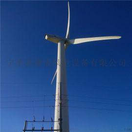 晟成30KW家用风力发电机 风力发电机小型发电机组 可定制