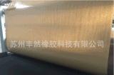 专业橡塑保温板背胶、泡棉背铝箔 亚光铝箔
