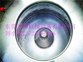 深圳供应工业脱水机 粉末离心甩干机 污泥、五金类脱油设备厂家
