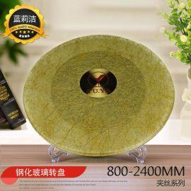 广州厂家直销定做酒店家用五金家具 圆桌钢化玻璃转盘批发