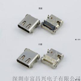 usb3.1Type-c母头, USB 3.1 TYPE C母座DIP+SMT 前插后贴 有弹片