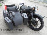 仿古边三轮长江款750偏三轮摩托车 750CC