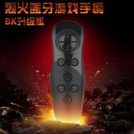 BK升级版无线蓝牙遥控器通用手机PC电脑3D眼镜VR游戏手柄
