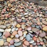 批发贵州鹅卵石_贵州天然景观鹅卵石。