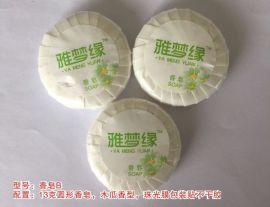 雅梦缘清新系列香皂B:13g圆形不干胶,纯皂粒,木瓜香型