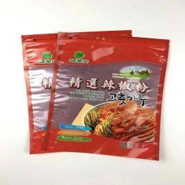 厂家定做复合拉链彩印袋辣椒粉拉链复合袋印刷包装袋