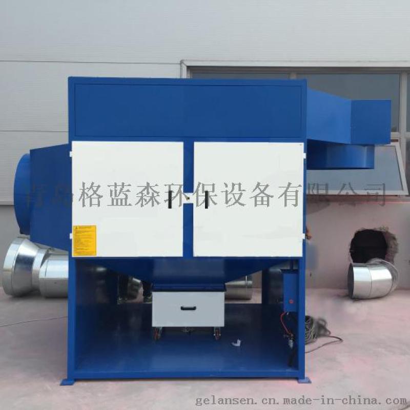 格蓝森PC多脉冲滤筒除尘器,焊接烟尘滤筒除尘器