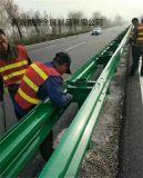 青海加強形護欄多少錢一米 西寧鄉村道路護欄多少錢一噸 城東區護欄板價格
