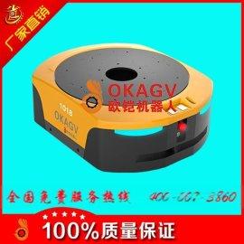 小精灵AGV小车 上海二维码导航AGV惯性自动导航小车厂家