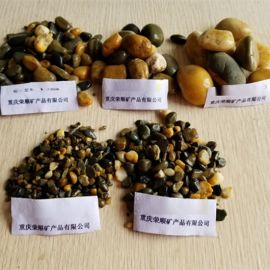 【陝西鵝卵石濾料】_天然1-2公分五彩鵝卵石價格!