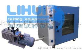 北方利辉品牌DZF-6250真空干燥箱报价