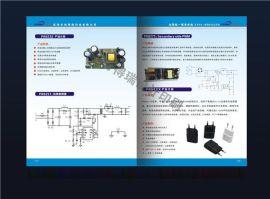 5沙井图册设计,福永图册设计,公明图册设计,商业摄影