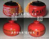 陶瓷茶叶罐(GBCT-547I),青花瓷茶叶罐