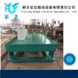振动平台 铸造行业专用振动平台