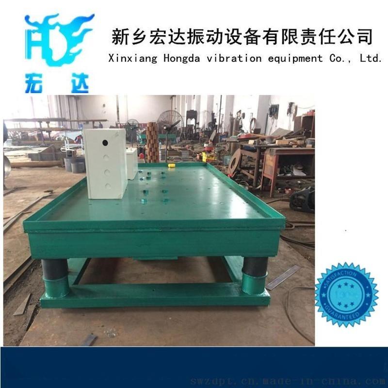 振動平臺 鑄造行業專用振動平臺