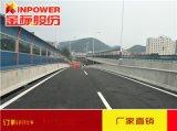 東莞市繞城高速聲屏障報價快速公路聲屏障生產廠家