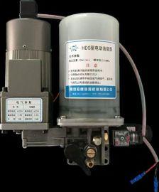 电动油脂润滑泵HDS-J20/15D3