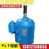 立式防水電機YLT100L1-8/0.75KW