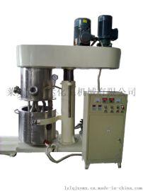 200L硅酮玻璃胶多功能分散机