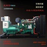 250KW發電機組 250千瓦發電機 玉柴發電機組