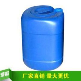 工廠直供脫色絮凝去除COD高效脫色絮凝劑