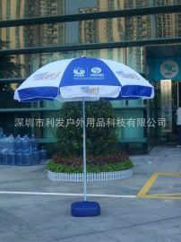 提供太阳伞广告伞广告帐篷加工定制免费设计
